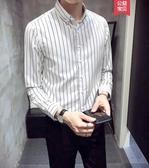 襯衫男長袖韓版潮流男士秋裝上衣休閒帥氣冬季加絨保暖條紋白襯衣 台北日光