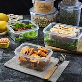 長方形塑料保鮮盒套裝 小號冰箱收納盒水果雜糧圓形密封盒