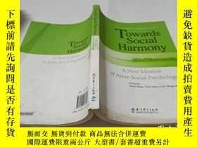 二手書博民逛書店towards罕見social harmonyY9212