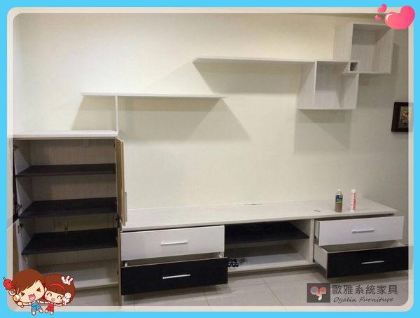 【系統家具】電視牆櫃設計  原價66082 特價46257