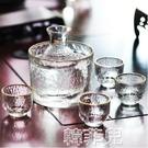酒壺 日式清酒壺套裝玻璃黃酒溫酒器燙酒壺家用一兩白酒杯咖啡錘紋金邊 韓菲兒