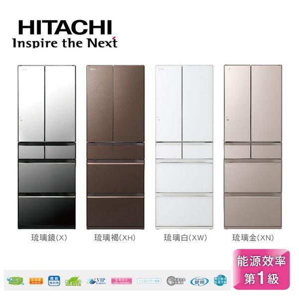 贈夏普除菌DC扇+線上申請2千元【日立】日本原裝變頻527L六門電冰箱/褐(R-HW530JJ)