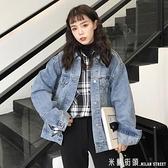 2021秋季新款韓版寬鬆工裝外套百搭學生短款上衣長袖牛仔夾克女