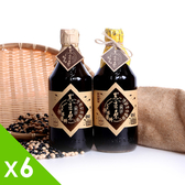 【黑豆桑】黑金缸天王組(缸底醬油x6+黑金醬油x6)