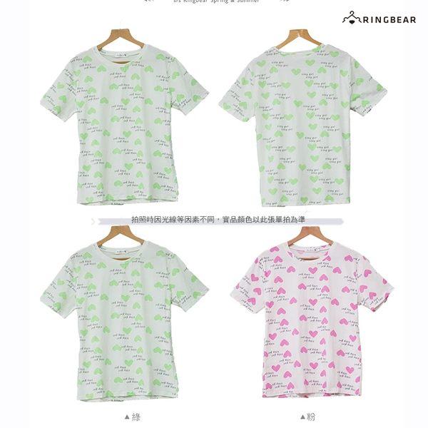 圓領T--輕鬆休閒青春愛心手寫英文滿版印圖圓領短袖T恤(粉.綠L-3L)-T363眼圈熊中大尺碼
