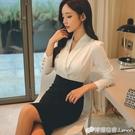 上班族時尚職業女裝性感氣質女神范衣服白領OL春秋顯瘦包臀洋裝 檸檬衣舍