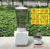 迷你榨汁機家用全自動水果果汁機多功能豆漿機攪拌打汁機便捷式 可可鞋櫃
