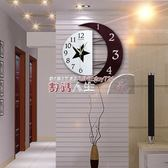 掛鐘 現代裝飾創意掛鐘靜音客廳鐘表個性簡約掛表時尚臥室家用石英時鐘 數碼人生igo