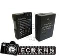 【EC數位】Nikon D5300 D3200 D5200 P7100 P7700 防爆電池 EN-EL14破解版