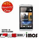 ♕全世界第一款♕ iMOS HTC Ne...
