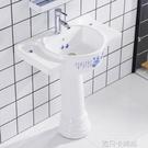 立柱盆一體落地式小戶型衛生間洗手盆單盆一體簡易陽台陶瓷洗臉盆QM 依凡卡時尚