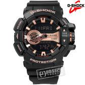 G-SHOCK CASIO / GA-400GB-1A4 / 卡西歐 大徑嶄新配色 雙顯 防水200米 橡膠手錶 玫瑰金x黑 50mm