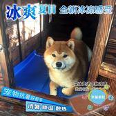 車載寵物墊寵物冰墊狗狗夏季冰墊冰絲夏天降溫散熱車載墊涼墊狗狗墊子狗涼席