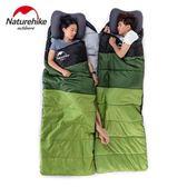 戶外野營睡袋秋冬保暖成人露營睡袋超輕便攜式可拼雙人睡袋igo 凱斯盾數位3C
