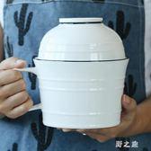 泡麵碗韓式多功能大容量湯碗簡約創意泡麵杯帶把手帶蓋飯碗家用陶瓷餐具 KB7513 【野之旅】