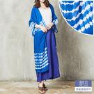 藍染層次波紋長罩衫-F【潘克拉】...