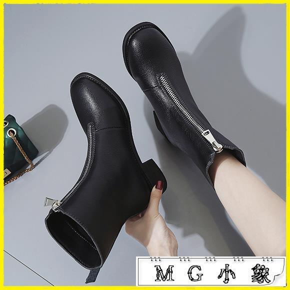 MG 中筒靴-馬丁靴短靴前拉鍊中筒粗跟靴單靴