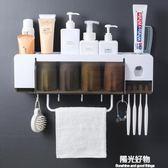 牙刷架置物架吸壁式衛生間刷牙杯牙具架子漱口杯套裝壁掛式收納架 NMS陽光好物
