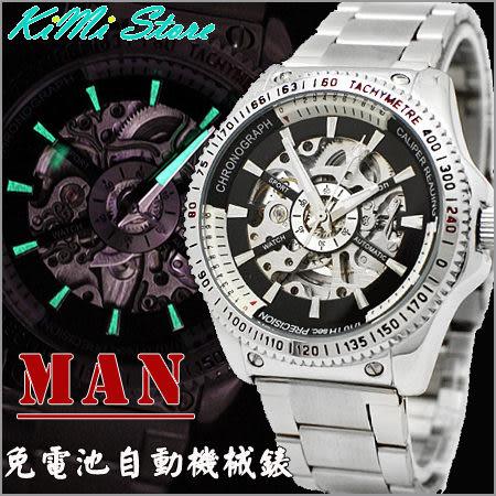 免運費 ~ 日韓賽車款 極致時尚 全自動機械設計 賽車錶 雙面鏤空機械錶 型男錶 【KIMI store】