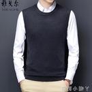 雅戈爾秋冬季純羊毛衫背心男圓領馬甲毛線羊絨針織衫無袖毛衣坎肩 蘿莉新品