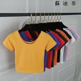 短袖T恤 純棉緊身露臍短袖女t恤短裝體恤
