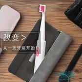 【618好康又一發】電動牙刷成人usb充電式軟毛防水自動牙刷
