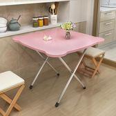 折疊桌靠邊站餐桌簡易家用小戶型2人4人擺攤便攜正方形吃飯小桌子 LannaS IGO