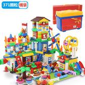 組裝積木積木拼裝大顆粒1-2-4女孩城市3-6周歲男孩子兒童益智玩具wy【全館85折】