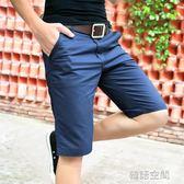 夏季夏天男士休閒短褲潮寬鬆5分五分中褲7分褲七分沙灘馬褲大褲衩  韓語空間