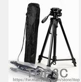 1.7米單反三腳架微單三角架手機攝像自拍架釣魚燈夜釣大直播支架「Top3c」