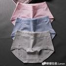 4條中腰純棉彩棉內褲女棉質大碼純色簡約舒適女底褲三角褲 檸檬衣舍