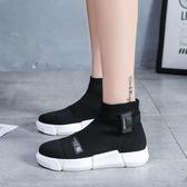 襪子鞋街舞女春季新款夏季韓版百搭學生嘻哈高筒彈力 夏季新品