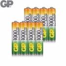 {廣三創意電子}GP低自放鎳氫充電池4號...