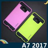 三星 Galaxy A7 2017版 戰神VERUS保護套 軟殼 類金屬拉絲紋 軟硬組合款 防摔全包覆 手機套 手機殼
