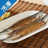 【野生肥美】大王級秋刀魚2盒(5入/盒)【愛買冷凍】