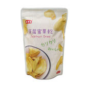 鶴壽庭波蘿蜜果乾 120g【愛買】
