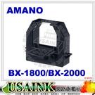 USAINK☆AMANO BX1500/...