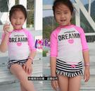 ★依芝鎂★F45兒童泳衣愛心粉色系三件式兒童泳衣小朋友游泳衣泳裝,售價590元