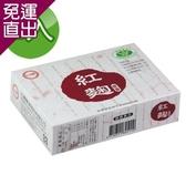 台糖 紅麴膠囊60粒*2盒/組【免運直出】