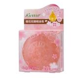 蔻斯汀櫻花花瓣精油皂100克沐浴香皂身體清潔手工皂 安妮塔小舖