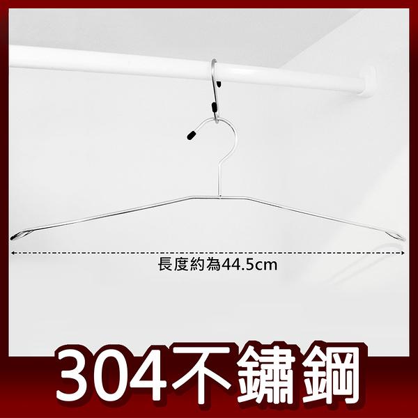 阿仁304不鏽鋼8字衣架 曬衣架 吊衣架 晾衣架 掛衣架 台灣製造