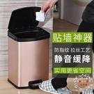 腳踏式不銹鋼垃圾桶家用大號客廳廚房長方形辦公室衛生間腳踩有蓋 JY