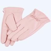 真皮手套-純色蝴蝶結加絨綿羊皮女手套10色73wm37【巴黎精品】