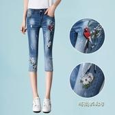 刺绣七分牛仔裤女夏季2020新款韩版薄款修身显瘦小脚铅笔裤中裤子「時尚彩紅屋」