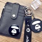 卡包通用公交車飯卡創意潮牌學生卡套帶掛繩情侶防磁多功能卡包鑰匙扣 喵小姐