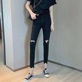 夏季2019新款韓版顯瘦破洞乞丐褲緊身小腳鉛筆九分黑色牛仔褲女潮