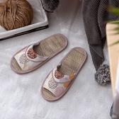 【黑五最後倒數】絢燦夏夜草蓆拖鞋-粉L-生活工場
