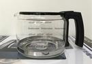 新格多功能咖啡機專用 咖啡壺 通用 機型 SCM1009S / SCM1007S