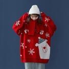 聖誕節毛衣外套女秋冬外穿2020新款寬松慵懶風胖mm大碼針織衫線衣-完美