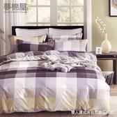 台製柔絲絨5尺標準雙人薄式床包枕套三件式-格子時代-夢棉屋